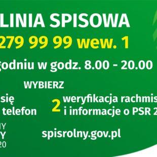Więcej o: Infolinia PSR2020